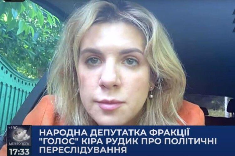 У «Голосі» наголошують, що політичні переслідування руйнують міжнародну репутацію України (Відео)