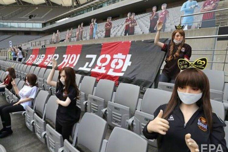 Через пандемію коронавірусу корейський футбольний клуб заповнив трибуни секс-ляльками (Відео)