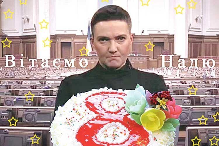 ЗаНадію Савченко проголосувало 8громадян