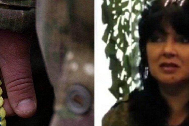 У Рівному оголосили підозру шпигунці з Донбасу. Жінку шукають
