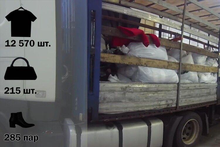 У вантажівці з «секонд-хендом» виявили майже тонну нового товару (Фото, відео)