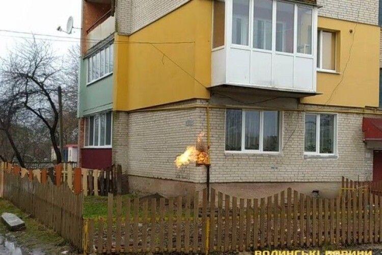 Під Луцьком в будинку загорівся газопровід (Відео)