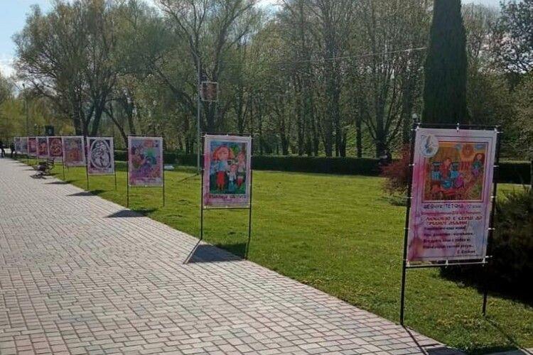 У волинському місті до Дня матері створили галерею під відкритим небом