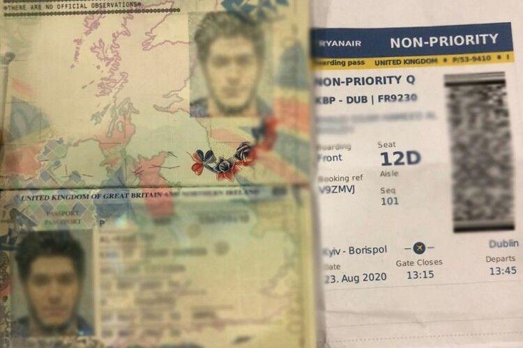 Прикордонники викрили іноземця з чужим паспортом (Фото)