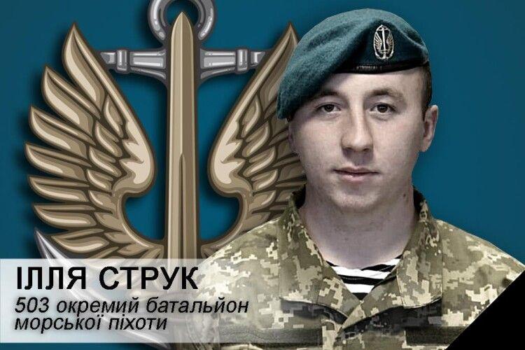 У Володимирській школі встановлять меморіальну дошку герою