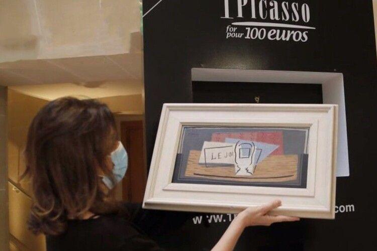 Жінка виграла в лотерею картину Пабло Пікассо, вартість якої оцінюють в 1 мільйон євро