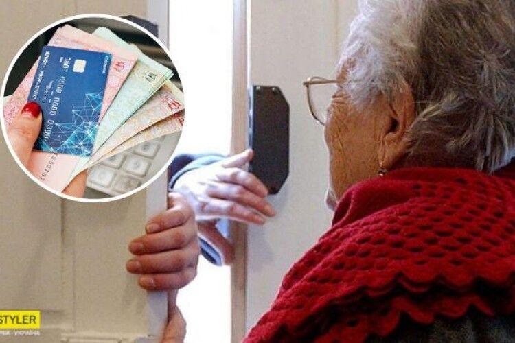 У Луцьку невідомі особи в масках представляються фахівцями з дезінфекції та крадуть гроші