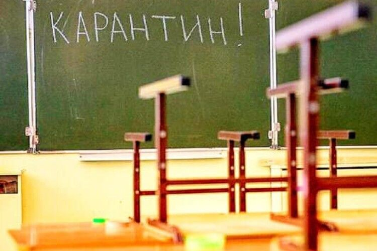 У Нововолинську діти й школярі – далі на карантині