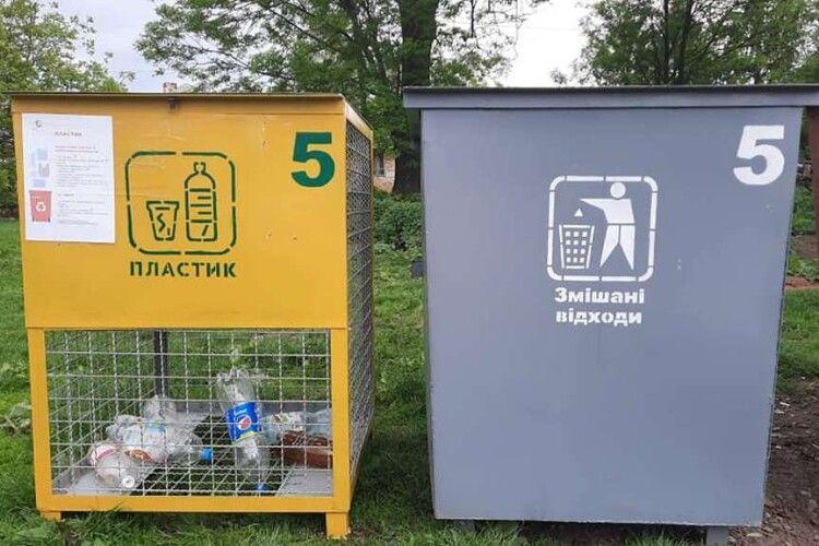 В Устилузі запровадили роздільний збір сміття