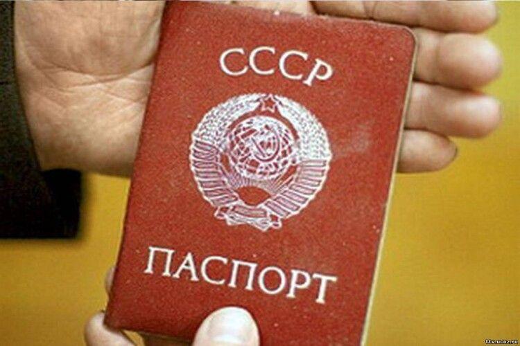 Україні вже 29-ий рік. А пані й досі живе з радянським паспортом