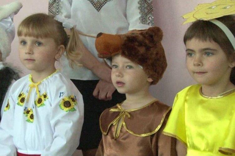На Горохівщині зменшили плату за харчування у дитсадках