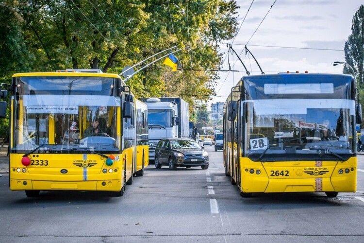 Чи зупинять транспорт в Україні, якщо оголосять локдаун