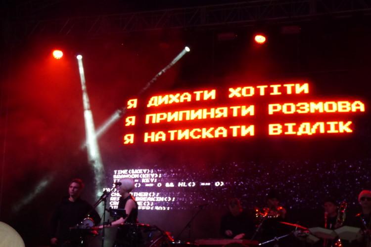 «Ніч у Луцькому замку» світилася вогняними шоу, гриміла музикою королівського оркестру й космічного гурту «ONUKA» (Фото і відео)