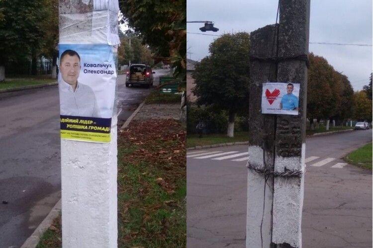 У Ківерцях обіцяють карати за виборчі агітки на стовпах