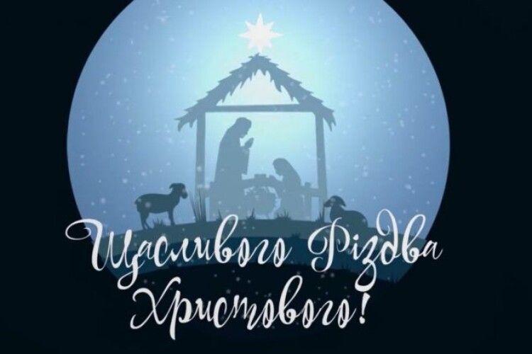 Петро Порошенко: сердечно вітаю всіх українців, які нині вже святкують Різдво Христове