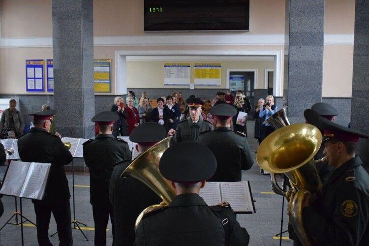 У Луцьку на Залізничному вокзалі «флешмобив» оркестр Національної гвардії