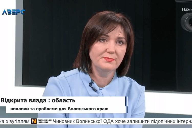 Голова Волинської обласної ради Ірина Вахович не планує змінювати свою партію на політсилу Зеленського