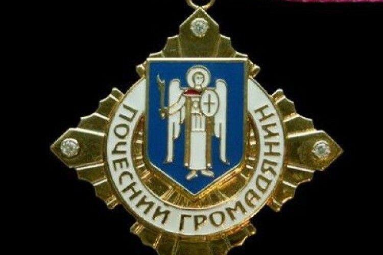 Трьом загиблим на Сході Героям присвоїли звання «Почесний громадянин Луцької міської територіальної громади»