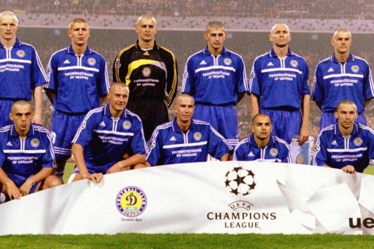 Київське «Динамо» увійшло в ТОП-11 найкращих клубів Європи