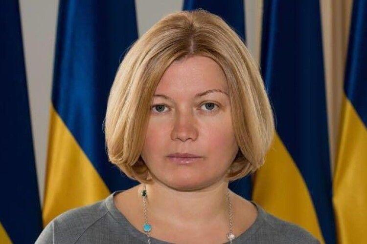 «Якщо Зеленський не звільняє Фокіна, значить він поділяє його риторику по Донбасу», - Геращенко