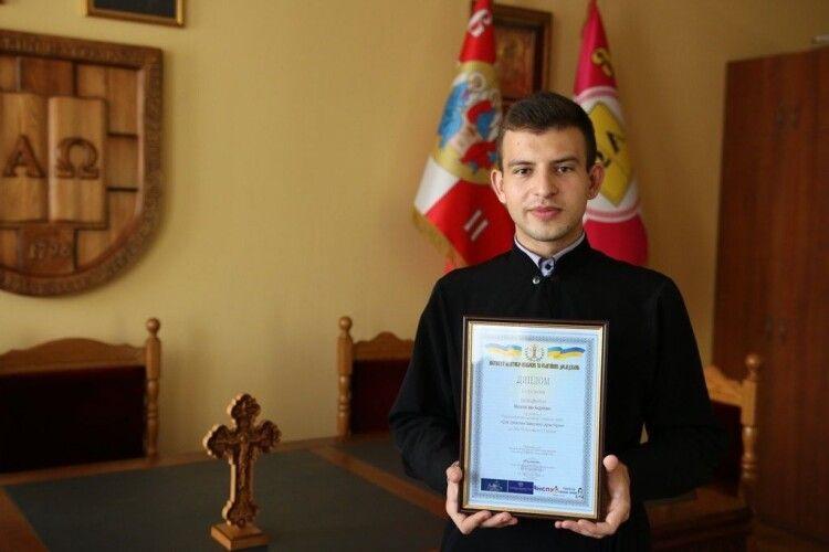 Студент Волинської православної богословської академії посів перше місце в Національному конкурсі