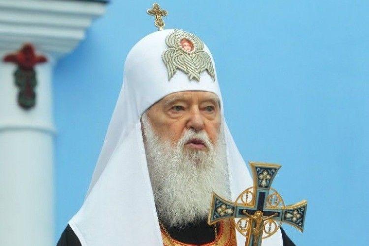 Синод Вселенської Патріархії зняв анафему з Патріаха Філарета і Митрополита Макарія
