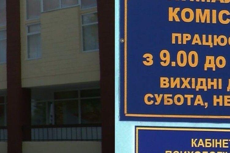 Двом дітям учасників АТО відмовили у пільговому вступі до луцького навчального закладу