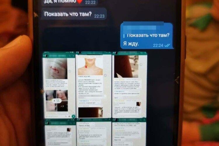 15-річна жителька Кривого Рогу створила Телеграм-канал, в якому схиляла 500 однолітків до самогубства (Відео, фото)
