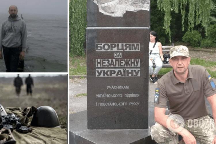 Працював у Польщі, а на війну покликав друг: подробиці про загиблого на Донбасі жителя Волині