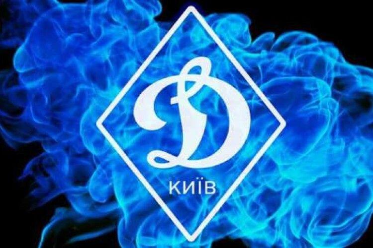 Динамо вперше вийде на матч у третьому комплекті форми