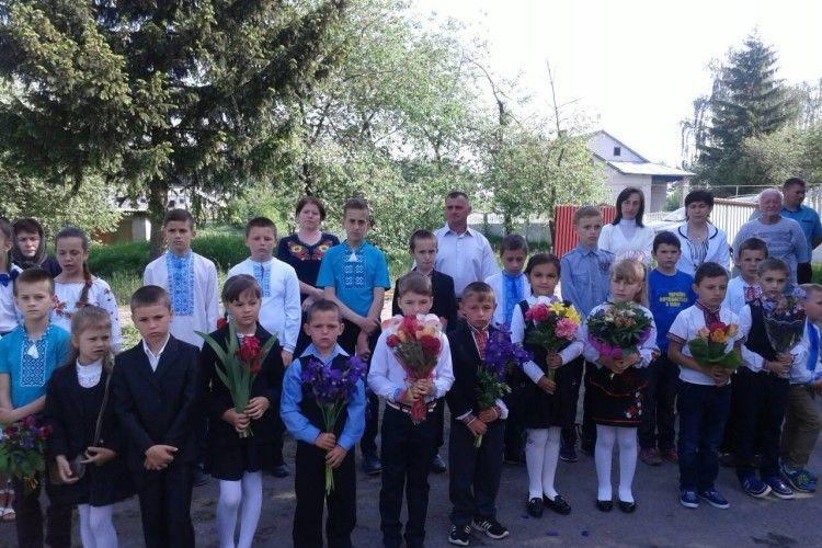 В Ощеві на Горохівщині помолилися за загиблого атовця