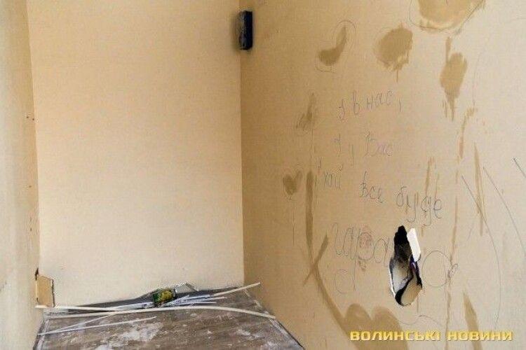 Через працівників аптеки в Луцькій дитячій лікарні ледве не стався вибух (Фото)