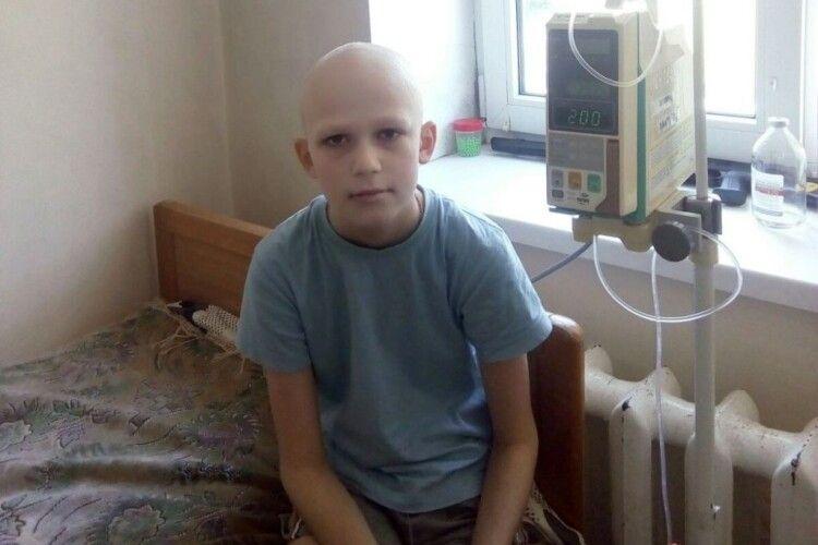 10-річному хлопчику з Іваничівської ОТГ потрібна допомога