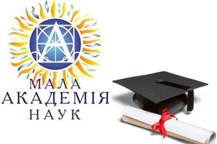 Мала академія наук відзначила юних літераторів Волині