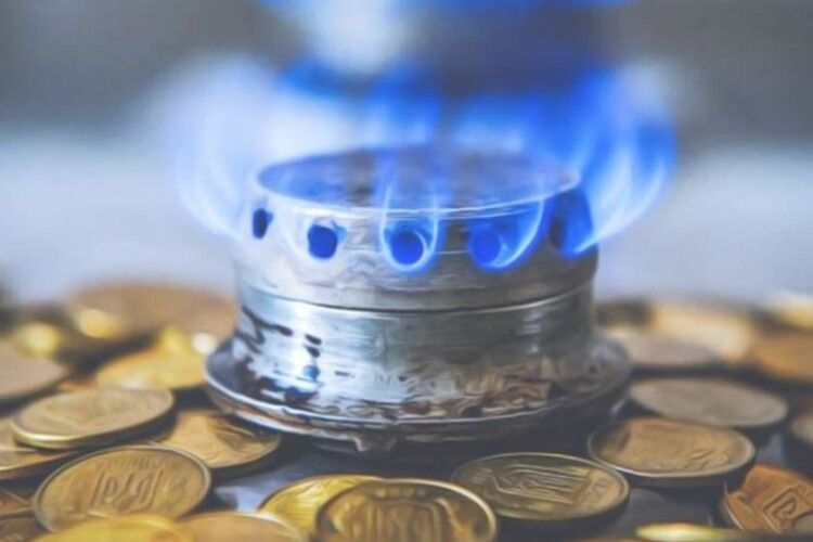 Уряд змінив формування ціни на газ для населення