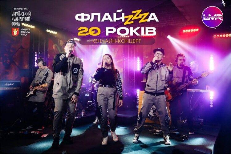 У Львові відгримів концерт на честь 20-річчя луцького гурту ФлайzZzа (Відео)