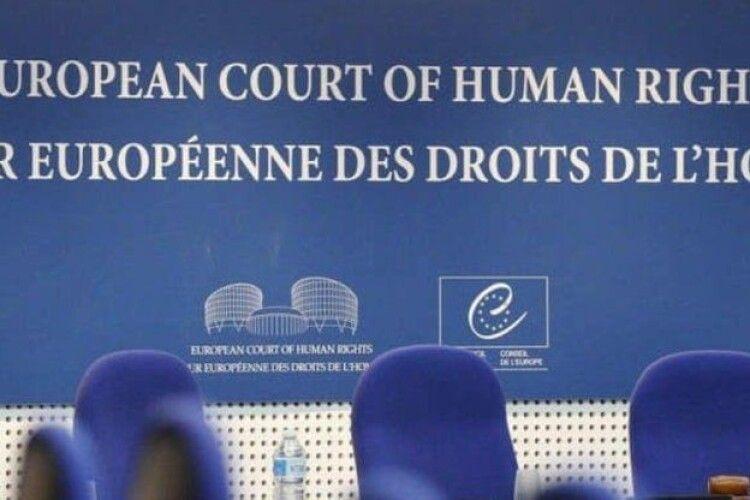 Рівнянка виграла в європейському суді справу щодо сімейного насилля