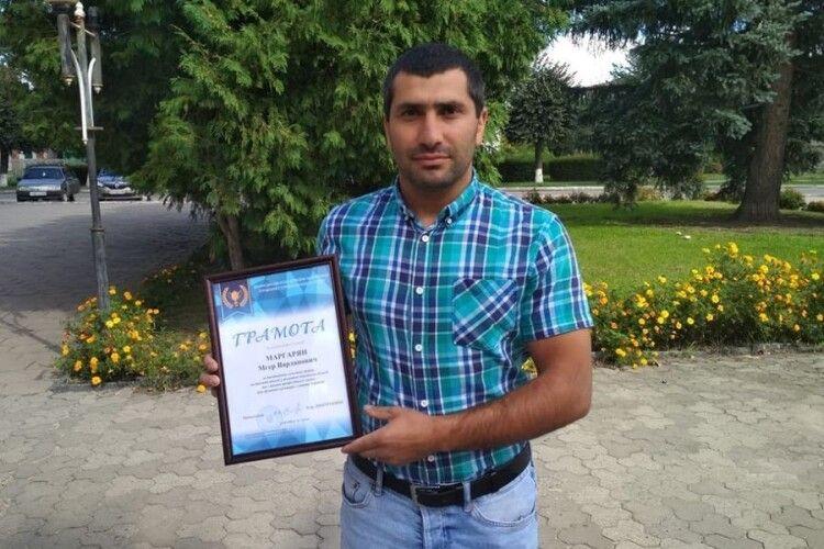 Любешівського тренера відзначили на обласному рівні