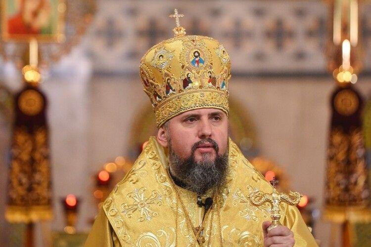 Епіфаній сказав, коли ПЦУ перейде на відзначення Різдва 25 грудня