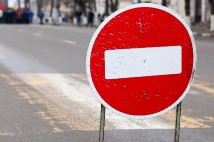 У Луцьку перекриють рух на дев'яти вулицях