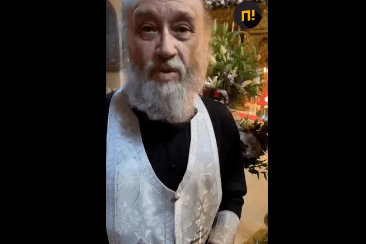 «Це моя територія»: священник побив парафіян через зйомку (Відео)