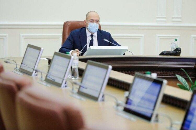 Уряд ухвалив рішення щодо утворення нових райдержадміністрацій
