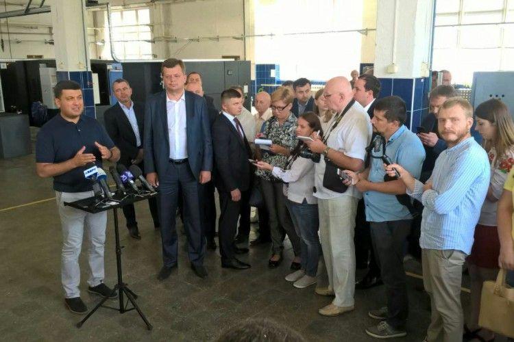 Гройсман у Луцьку заявив про жорстку боротьбу з корупцією та котрабандою