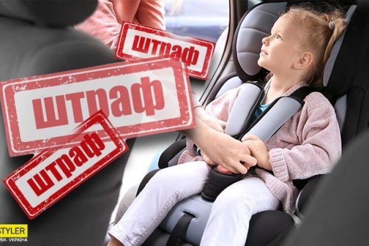 Повідомили, на скільки оштрафують водія, що перевозить дитину без автокрісла