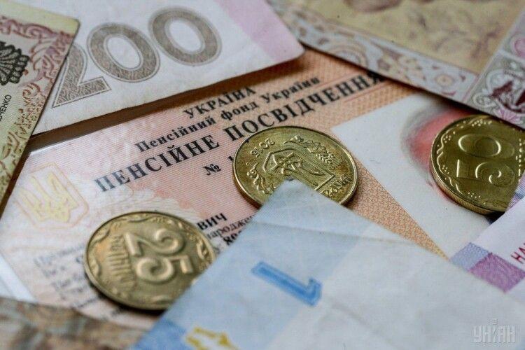 Волинські пенсіонери отримали підвищення з 1 січня: кого це торкнеться