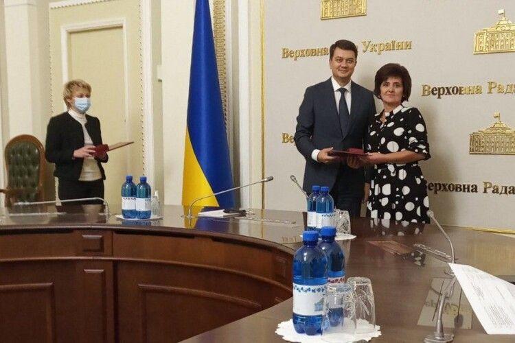 Вихователька з Волині отримала премію Верховної Ради