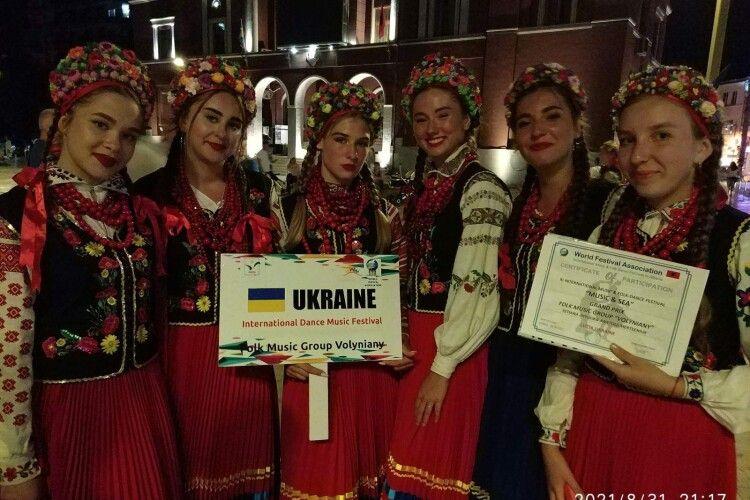 Волиняни отримали гран-прі міжнародного конкурсу (Фото)