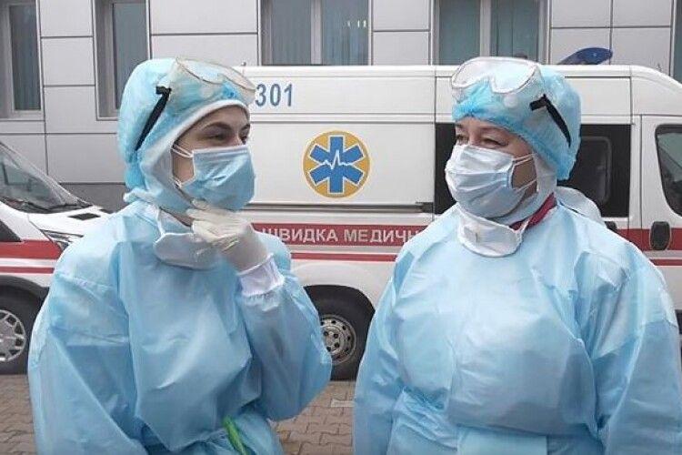 В Україні 10746 нових випадків інфікування COVID-19: попередній рекорд побито майже на тисячу хворих