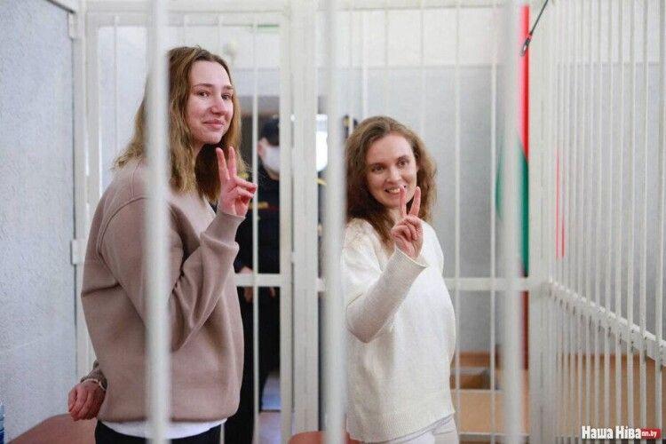 У Білорусі двом журналістками дали 2 роки колонії за стрім розгону мітингу