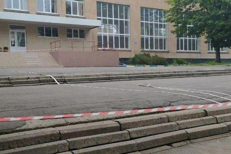 «Станеться вибух»: повідомили про замінування школи